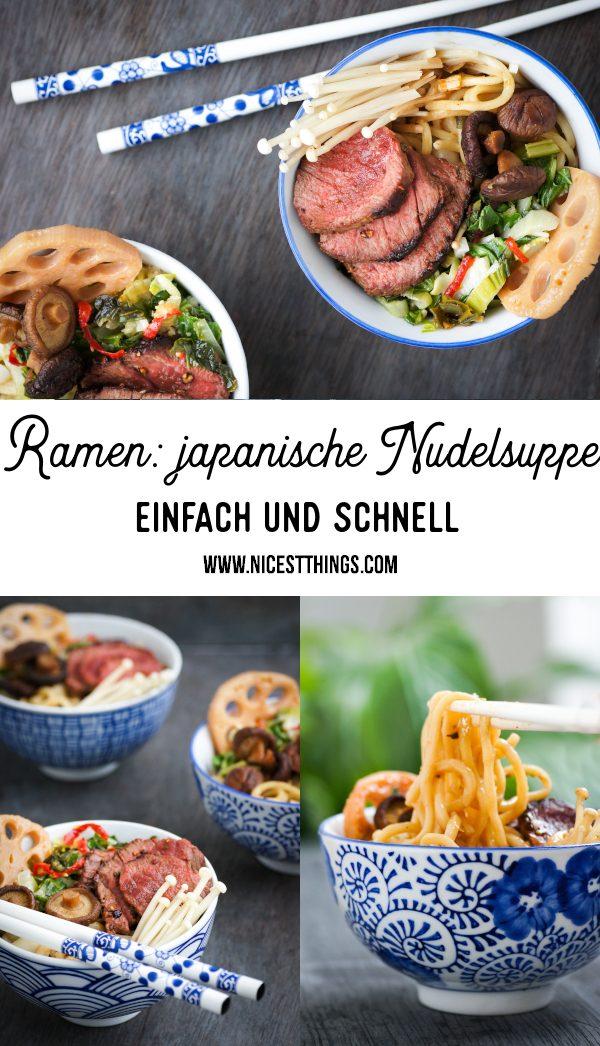 Ramen Rezept einfach japanische Nudelsuppe mit Rind und Pilzen Ramensuppe #ramen #ramensuppe #nudelsuppe #asiatisch #ramenbowl #foodblogger #asiatischerezepte #schnellerezepte